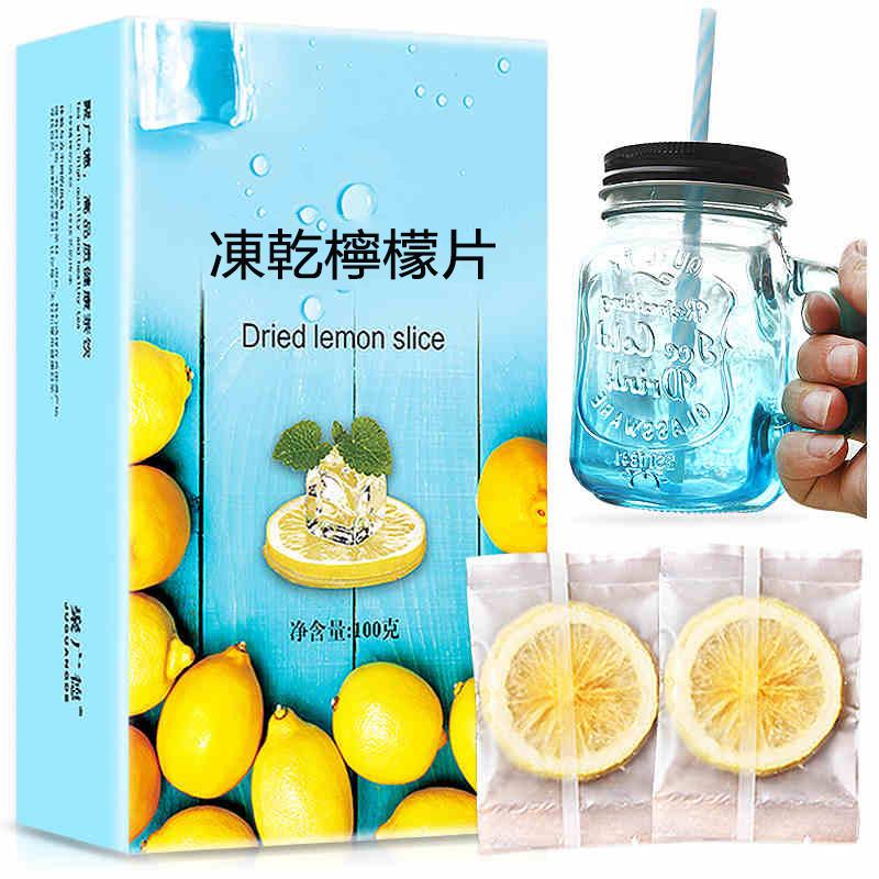 蜂蜜凍幹檸檬片